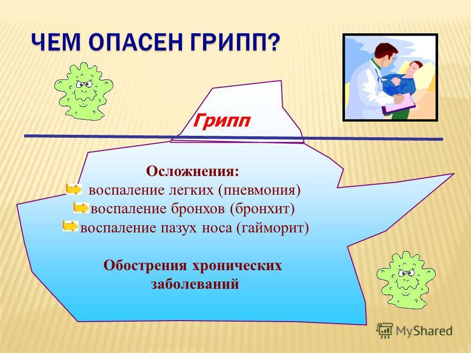 humán papillomavírus az ínyen egyszerű krónikus vérszegénység
