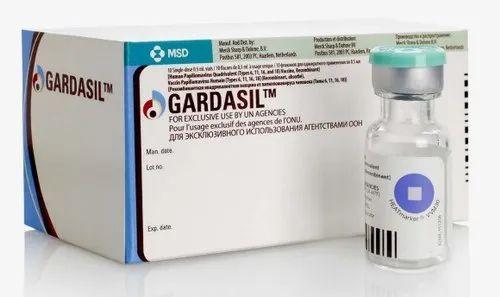 hpv vakcina mdd pris