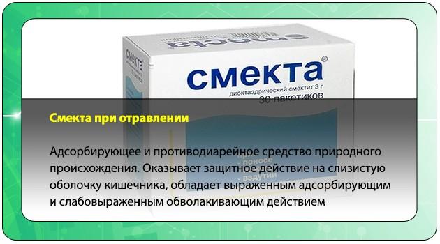 helminticid dózis
